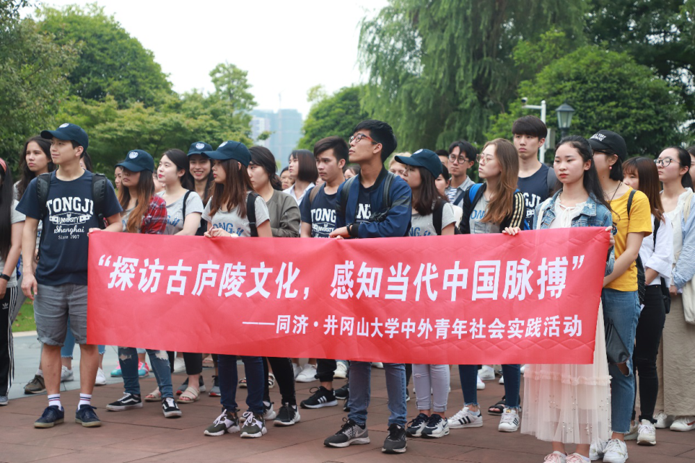 州国际��`$_探访古庐陵文化,感知新时代中国――同济大学国际学生吉安